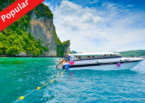 Private Speed Boat Phi Phi & Khai island